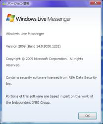 新 Windows Live Messenger Version 2009 Build 14.0.8050.1202