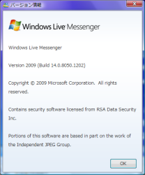 新 Windows Live Messenger Version 2009 Build 14.0.8050.1202