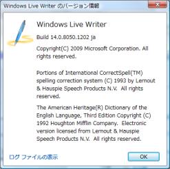 新 Windows Live Writer Build 14.0.8050.1202 ja