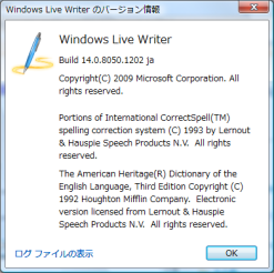 新 Windows Live Writer Build 14.0.8050.1202 ja