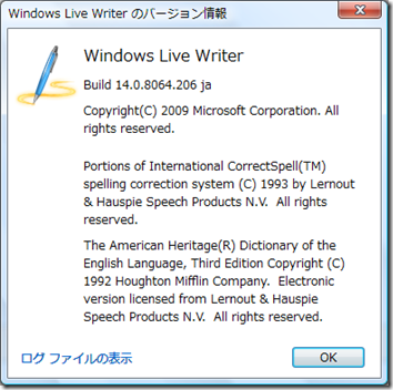 Windows Live Writer のバージョン情報