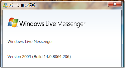 Version 2009 (Build 14.0.8064.206)