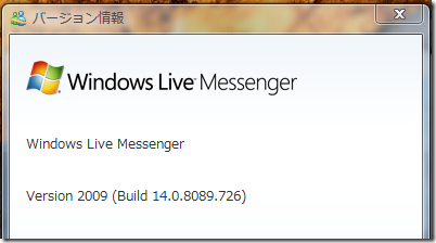 Version 2009 (Build 14.0.8089.726)