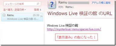設定変更後は、URL の文字列が変化するようになった