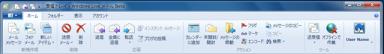Windows Live メール Beta メールの時のリボン