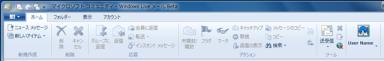 Windows Live メール Beta ニュースグループのリボン