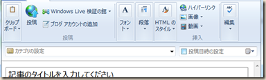 Windows Live Spaces のアカウントでは「すべて表示」が表示されない
