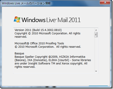 Windows Live Mail 2011のバージョン情報 Version 2011 (Build 15.4.3002.0810)