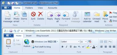 リボンが英語表記になっている Windows Live メール と Windows Live Writer