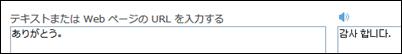 自動的に翻訳される