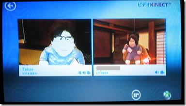 Kinect ビデオでチャット中