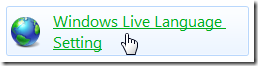 「コントロール パネル」にある「Windows Live Language Setting」
