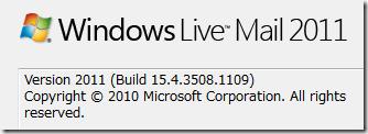Windows Live Essentials 2011更新プログラム適用前