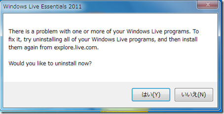 There is a problem with one or more of your Windows Live programs. To fix it, try uninstalling all of your Windows Live programs, and then install them again from explore.live.com. Would you like to uninstall now?