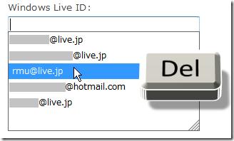 削除したい ID を選択しDeleteキーを押す