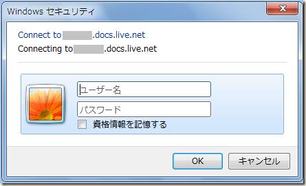 Windows セキュリティ