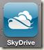 SkyDrive アプリのアイコン
