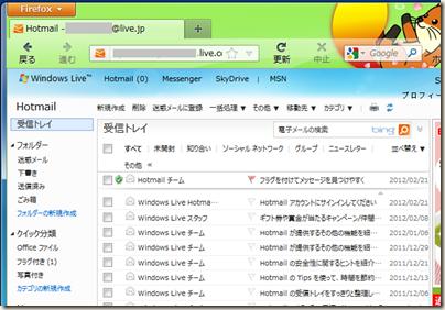Firefoxは「ズーム」の縮小で解消する
