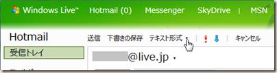 「返信」画面のコマンド類