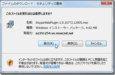 ファイルのダウンロード
