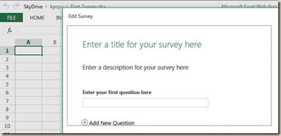 Excel Web App の Edit Survey