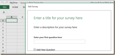Excel Web App の Edit Survey