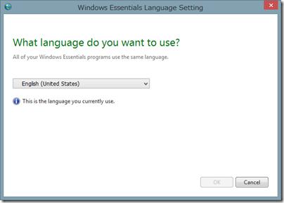 英語版の「Windows Essentials Language Setting」