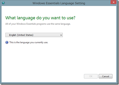英語版の「Windows Essentials Language Setting」
