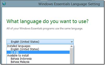 Installed languages に「English (United States)」と「日本語」がある