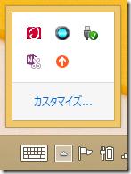 OneDrive アイコンが無くなった