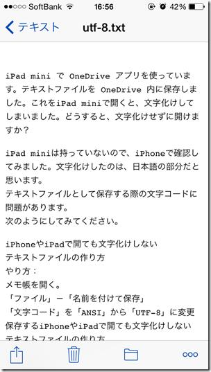 20140927_075607000_iOS
