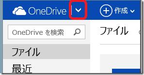 旧OneDrive.com