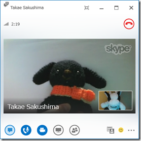 Lync から Skype へビデオ通話