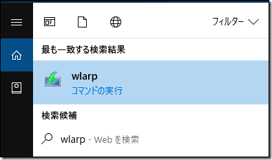 「wlarp」の検索結果
