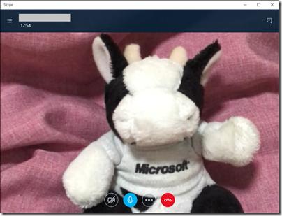 Windows 10 の Skype アプリでビデオ通話